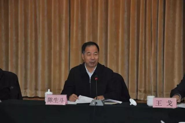 中国农业技术推广协会陈生斗会长