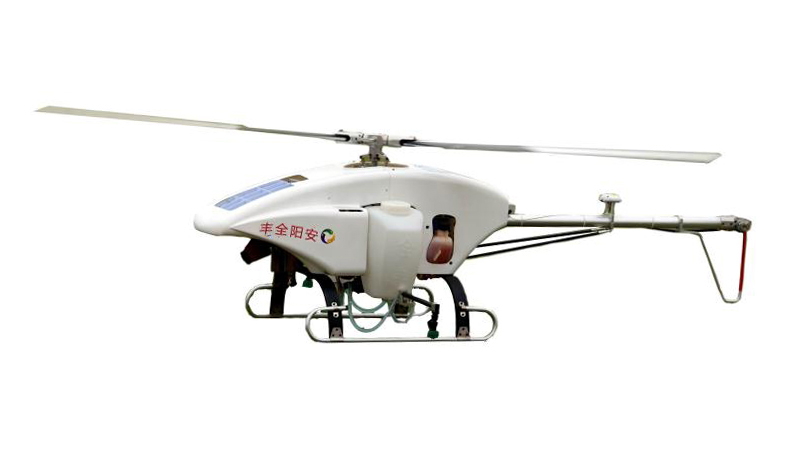 3WQF120-12 Intelligent Suspension Plant Protection Drone