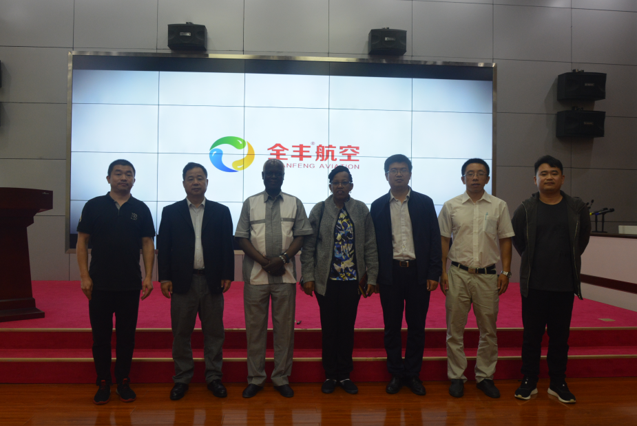 Kenya Flight School visits Quanfeng Aviation For Cooperation